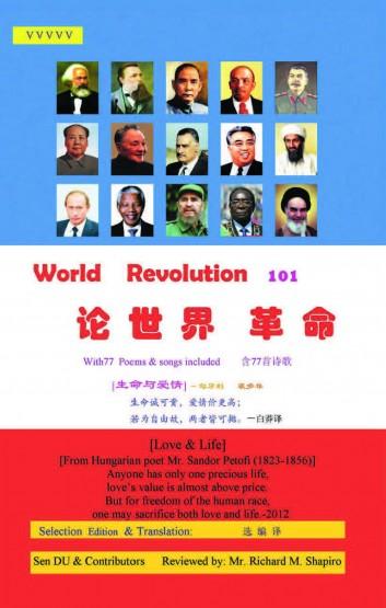World Revolution 101