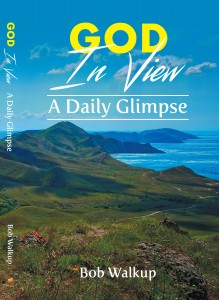 god-in-view-front