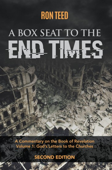 A Box Seat to the End Times